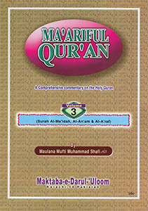 MA_ARIFUL-QURAN-ENG-BY-MAULANA-MUFTI-MUHAMMAD-SHAFI-VOL3-15