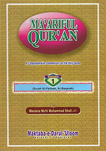 MA_ARIFUL-QURAN-ENG-BY-MAULANA-MUFTI-MUHAMMAD-SHAFI-VOL1-15