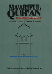 MA_ARIFUL-QURAN-ENG-BY-MAULANA-MUFTI-MUHAMMAD-SHAFI-VOL2-15-1