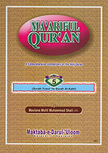 MA_ARIFUL-QURAN-ENG-BY-MAULANA-MUFTI-MUHAMMAD-SHAFI-VOL5-15-1