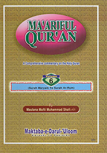 MA_ARIFUL-QURAN-ENG-BY-MAULANA-MUFTI-MUHAMMAD-SHAFI-VOL6-15-1