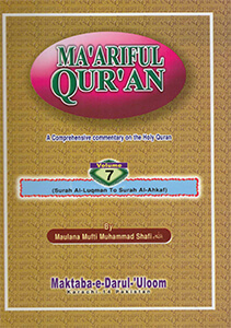MA_ARIFUL-QURAN-ENG-BY-MAULANA-MUFTI-MUHAMMAD-SHAFI-VOL7-15